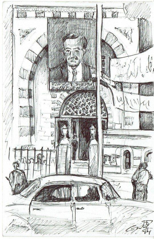 A street in Hama
