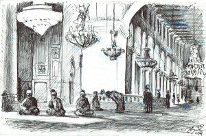 The Great Umayyad Mosque of Damascus