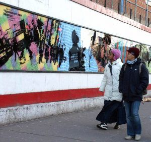 Lewisham Street Rhythms Mural